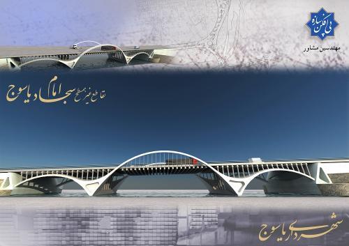 تقاطع غیر همسطح امام سجاد یاسوج-
